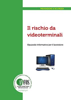 anfos-2013-opuscolo-il-rischio-da-videoterminale